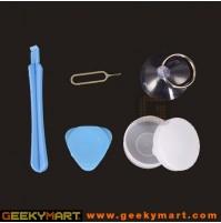 Professional Pry Tools Kit